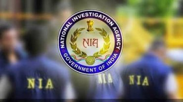 How To Join NIA In India