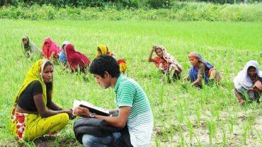 Rural Management Course India