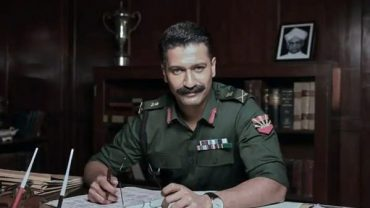 How To Become An officer In The Indian Army