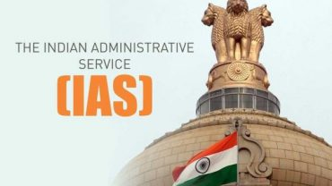 How to Become an IAS Officer in India?