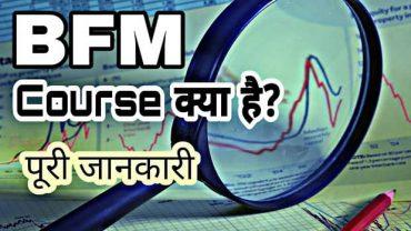BFM Course